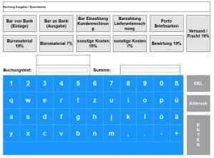 Maxstore-Kassensoftware-Kasseneinlagen-Kassenauslagen